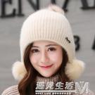帽子女冬天韓版甜美可愛學生百搭加厚秋冬季保暖毛線針織兔毛帽女 遇見生活