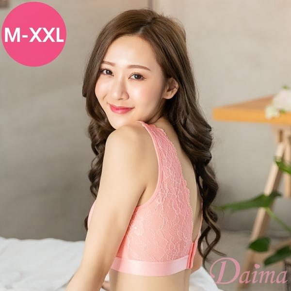 (M-XXL)時尚運動無痕無鋼圈蕾絲性感V型美背後扣式內衣_粉【Daima黛瑪】