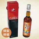 【水岸品鮮】蜂蜜檸檬醋(600ml)-含...
