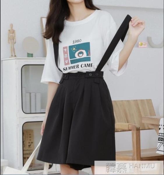 五分褲女夏2021新款寬鬆慵懶風工裝直筒港味可拆卸背帶短褲 母親節特惠