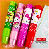 《2入》Hello Kitty 凱蒂貓 正版 可愛胖胖筆橡皮擦 擦子 文具小物 C13046