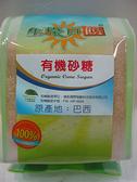 生機百饌~有機砂糖500公克/包
