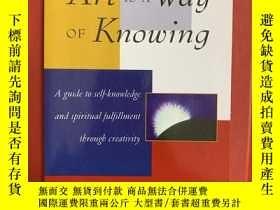 二手書博民逛書店Art罕見Is a Way of Knowing: A Guid