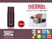 THERMOS『膳魔師FEI-351 不銹鋼真空咖啡保溫杯』 350ml (咖啡色)《Midohouse》