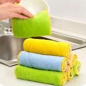 洗碗巾 加厚吸水抹布 廚房不掉毛擦桌布清潔布不沾油洗碗布