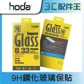 【出清】HODA HTC One A9 9H鋼化玻璃保護貼 0.33mm 日本旭硝子疏水疏油