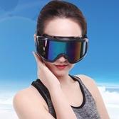 墨鏡防強光紫外線眼罩焊工電焊眼鏡 ☸mousika
