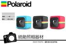 Polaroid 寶麗萊 CUBE 迷你運動攝影機 公司貨 黑 紅 藍 三色