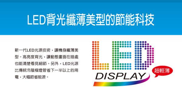 【SANYO三洋】50吋LED背光液晶電視 SMT-50MA1 免運費