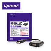 Uptech登昌恆 DC201 Dp to VGA訊號轉換器