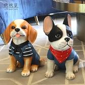 創意擺設 家有愛犬擺件存錢罐家居飾品創意擺設個性卡通兒童房裝飾禮物高檔【幸福小屋】