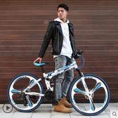 魅幻折疊山地車成人男女雙碟剎減震自行車學生越野21速單車igo  西城故事