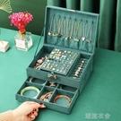 絨布雙層帶鎖飾品盒耳釘耳環首飾盒耳飾盒手飾品收納盒簡約大容量
