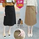 【五折價$395】糖罐子後開衩造型車線口袋縮腰純色素面裙→現貨(S-L)【SS1924】