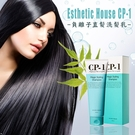 Esthetic House CP-1 負離子直髮洗髮乳 250ml【32966】