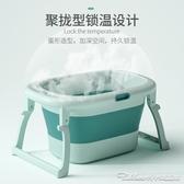 嬰兒洗澡盆兒童洗澡桶寶寶沐浴桶家用大號折疊坐躺小孩泡澡游泳桶 阿卡娜
