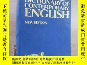 二手書博民逛書店外文書罕見LONGMAN DICTIONARY OF CONTEMPORARY ENGLISH 精裝 共1229頁