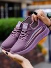 運動休閑女鞋春夏季老北京布鞋女網鞋透氣飛織網媽媽鞋軟底健步鞋
