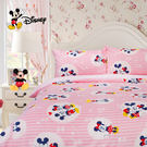 卡通 磨毛 床單 枕套? 迪士尼 Mickey Disney