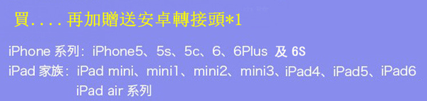 IPhone 6plus 蘋果手機 隨身碟5s/6plus ipad4/AIR/AIR2 MINI4/3/2/1 專用電腦兩用U盤64g 隨身碟雙插頭3.0