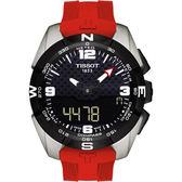 TISSOT 天梭 T-TOUCH鈦太陽能觸控手錶-紅/45mm T0914204705700
