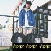 大容量休閒旅行袋男士行李袋手提健身包 衣普菈 衣普菈
