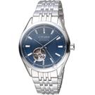 CITIZEN星辰紳士時尚開芯機械腕錶 NH9110-81L 藍