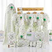 感恩聖誕 新生兒衣服純棉套裝禮盒0-3個月6剛出生初生秋冬嬰兒夏季寶寶用品