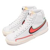 【海外限定】Nike 休閒鞋 Blazer Mid 77 Infinite 白 橘紅 綠 女鞋 海外【ACS】 DC1746-103
