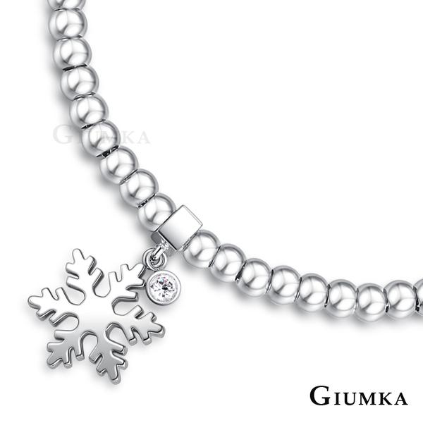 GIUMKA白鋼4MM珠珠手鍊女生抗過敏晶亮雪花生日送禮鋼飾品牌推薦MH06041