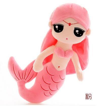 幸福居*HPPLGG可愛美人魚公主布娃娃毛絨玩具小女孩玩偶抱枕公仔生日禮物(40CM)