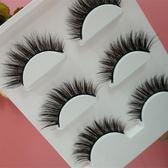 假睫毛歐美假睫毛3D15立體多層 纖長濃密舞臺眼睫毛 自然仿真妝 小天使