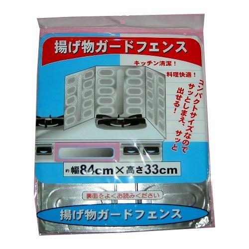 中型瓦斯爐防油污板84*33cm【愛買】