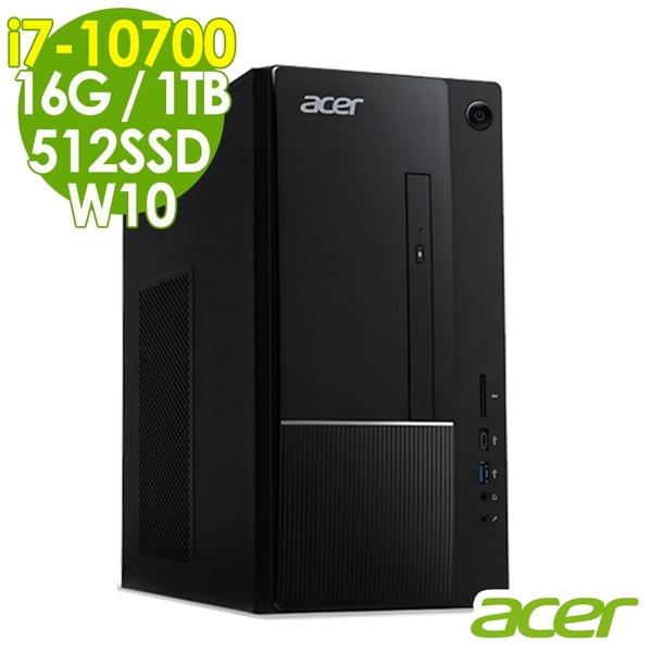 【現貨】ACER ATC-875 家用電腦 i7-10700/16G/512SSD+1TB/W10