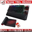 [地瓜球@] 華碩 ASUS ROG Strix Scope TKL Deluxe 機械式 鍵盤 RGB 電競 Cherry 青軸 茶軸 80%