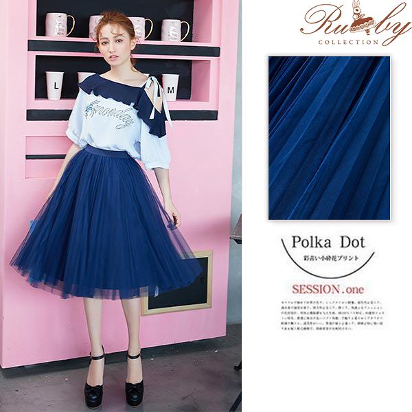 長裙 百摺及膝三層紗裙-深藍色-Ruby s露比午茶
