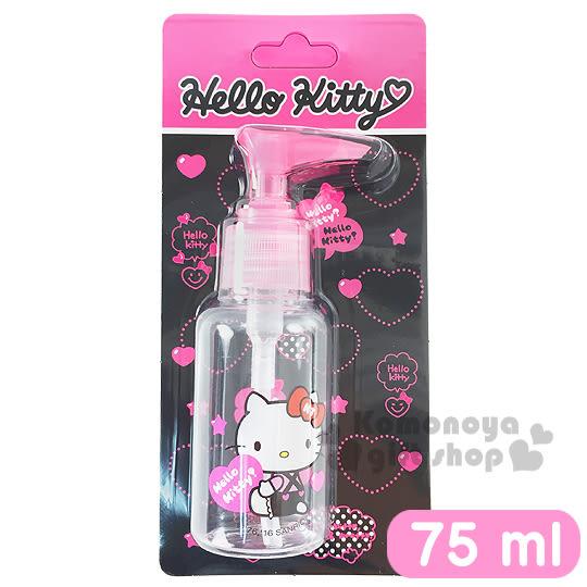 〔小禮堂〕Hello Kitty 按壓式空瓶《透明.粉.坐姿.拿愛心.吊帶褲.75ml》可自由補裝內容物 5712977-46243