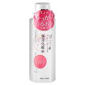 日本 CHIFURE 化妝水(滋潤型)180ml【小三美日】