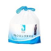 日本 ITO 洗臉巾(80張)『STYLISH MONITOR』空運禁送 D336961