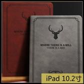 【萌萌噠】2019新版 iPad 10.2吋  創意復古帆布紋理平板保護套 輕薄散熱款 智能休眠皮套 平板套