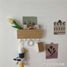 ins簡約木質壁掛收納盒日式玄關鑰匙牆壁掛鉤掛架 1995生活雜貨