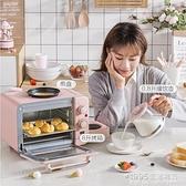 麵包機 小熊多士爐家用烘烤面包機三合一多功能電烤箱吐司機早餐機神器 1995生活雜貨NMS