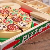 木制過家家仿真披薩玩具廚房套裝切切水果3-4-5歲寶寶兒童男女孩