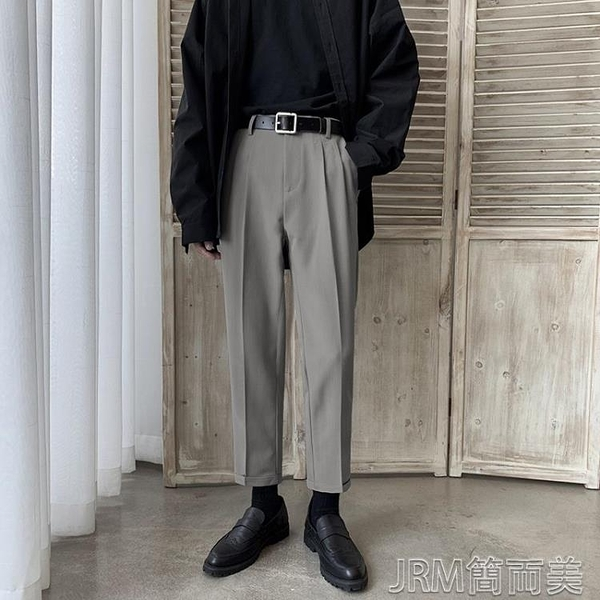 西裝褲西裝褲男韓版潮流秋季寬鬆墜感褲子直筒修身九分褲西褲垂感休 快速出貨