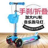 滑板車兒童2-3-6-8歲4四輪小孩單腳初學者男孩女孩寶寶溜溜踏板車HM 3c優購