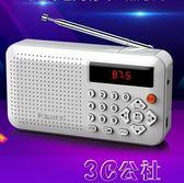 念佛機收音機老人迷你小音響插卡音箱便攜式隨身聽3C公社