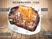 麵包機220V全自動寬烤槽多士爐早餐機烤面包土司  汪喵百貨