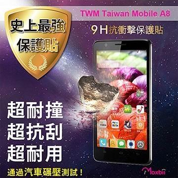Moxbii 台哥大 TWM Taiwan Mobile A8 太空盾 Plus 9H 抗衝擊 抗刮 疏油疏水 螢幕保護貼
