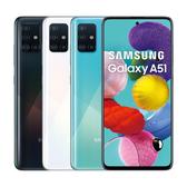 SAMSUNG Galaxy A51 SM-A515【下殺7折 登錄送耳機】神腦生活