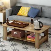 茶幾 茶幾簡約現代客廳沙發邊機簡易茶幾雙層木質儲物小茶幾小戶型茶桌 YYS【創時代3C】